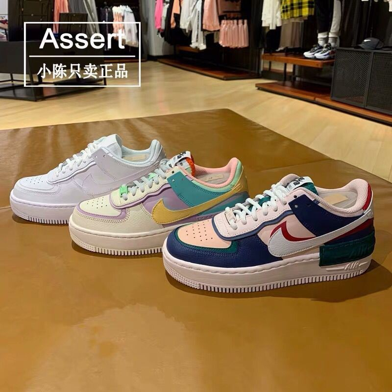 100 Original Nike Air Force 1 Shadow Af1 Men S And Women S Sneakers Ci0919 101 Shopee Philippines Кроссовки nike air force 1 betrue. 100 original nike air force 1 shadow af1 men s and women s sneakers ci0919 101