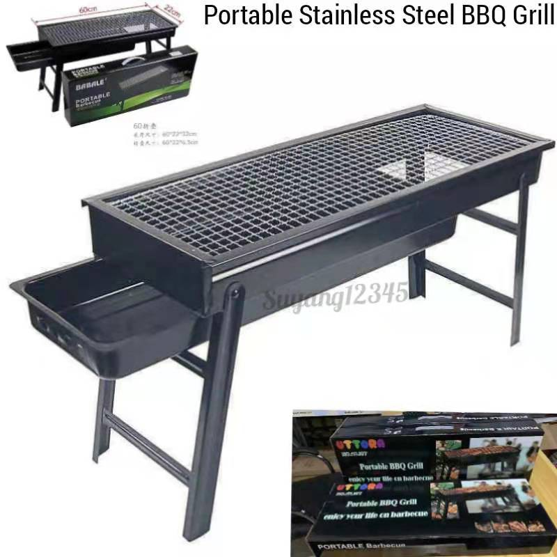SUYANG PORTABLE [FOLDABLE] BARBECUE CHARCOAL GRILL