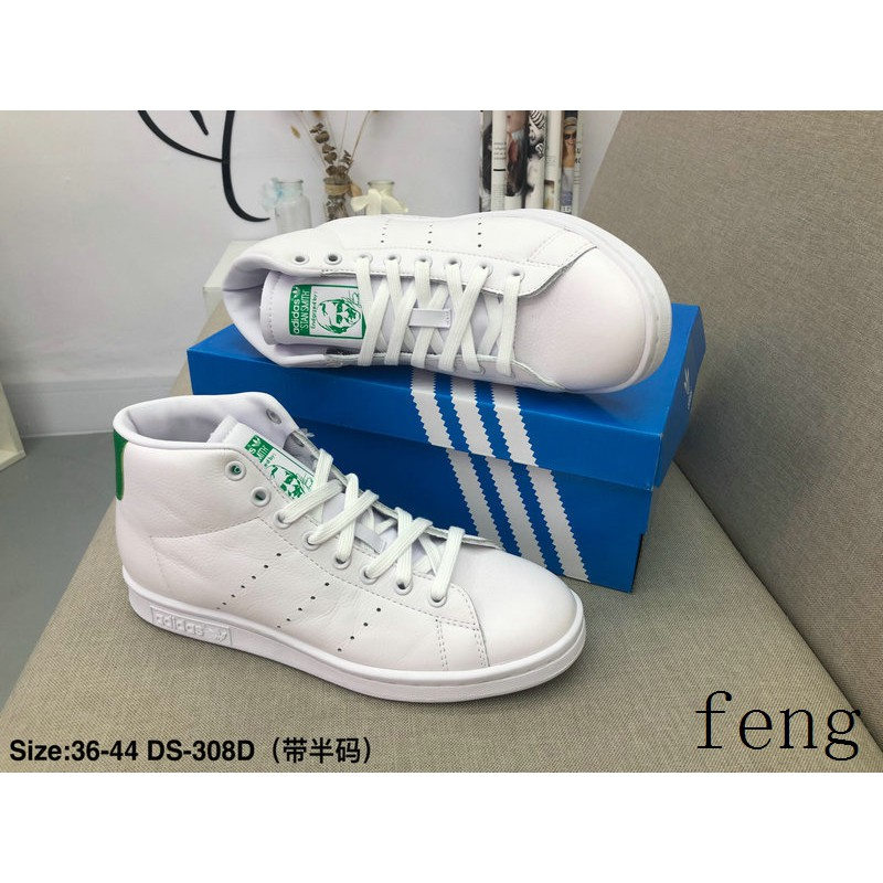 adidas mid stan smith