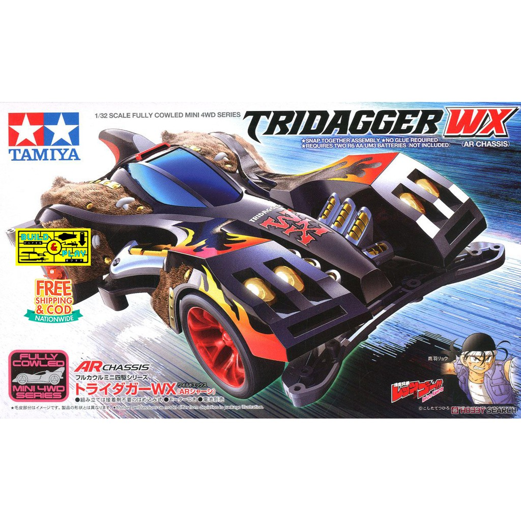 Tamiya Tridagger Wx Ar Chassis Shopee Philippines Basic Tune Up Parts Set For