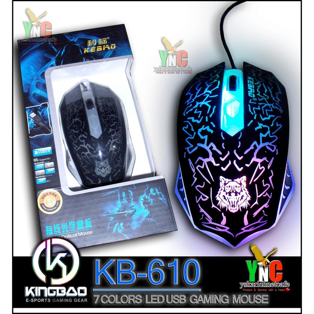 Kingbao KB-610 LED Gaming Mouse 1000dpi Huano 5Million click