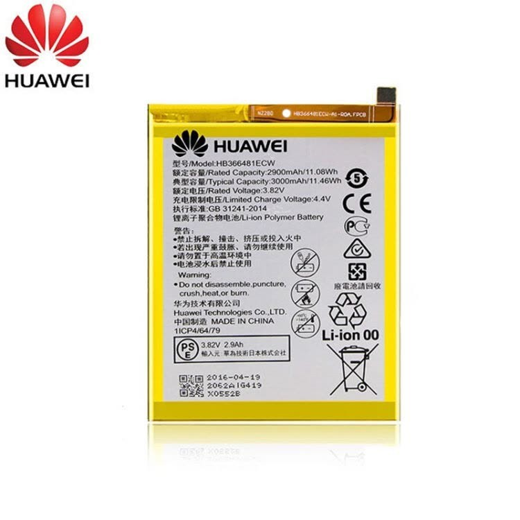 Huawei Hb366481ecw Replacement Battery For Huawei P9 P10lite P9lite Honor 8 Shopee Philippines