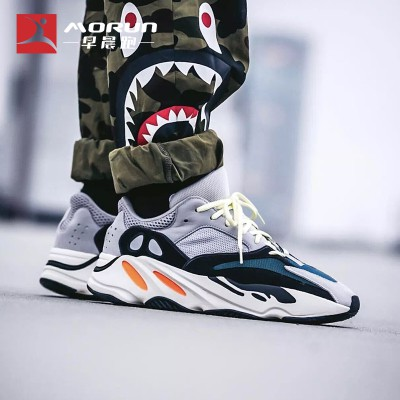 the best attitude a8e98 6f2f7 【READY STOCK】Adidas Yeezy 700 Runner Boost warrior run shoes
