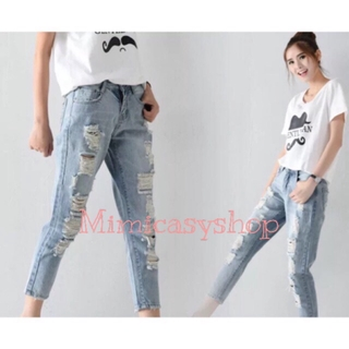 reasonably priced coupon code exquisite craftsmanship Faded Blue Ripped Pants Tattered boyfriend fashion jeans