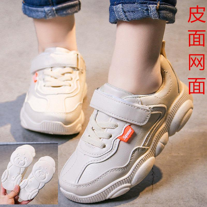 658dd27cf1014 ▨☂◈Spring, summer, the new children's dad shoes bear boy white shoe  sneakers cuhk child breathable