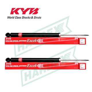 Rr Gas Shock Absorber 343426 KYB