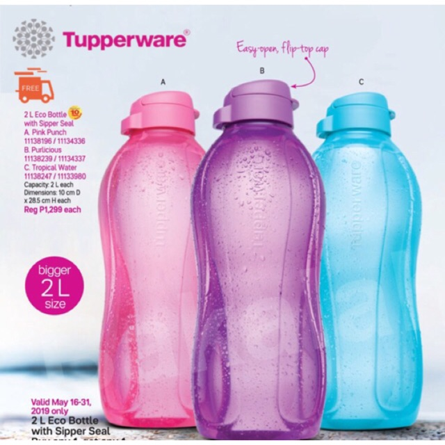 Tupperware 2L Eco Water Bottle with Sipper Seal
