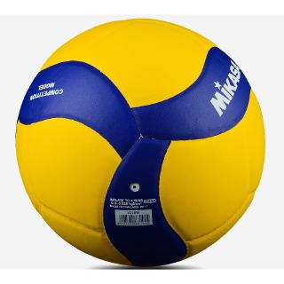 Fast Delivery 2021 MIKASA V330W Volleyball (Tokyo Olympics ...