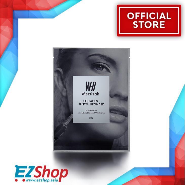 EZShop Asia WII Meztizah Tencel Lipo Mask