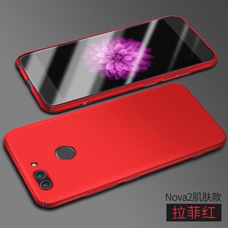 Carrefour Huawei nova 2 phone shell scrub hard shell thin no