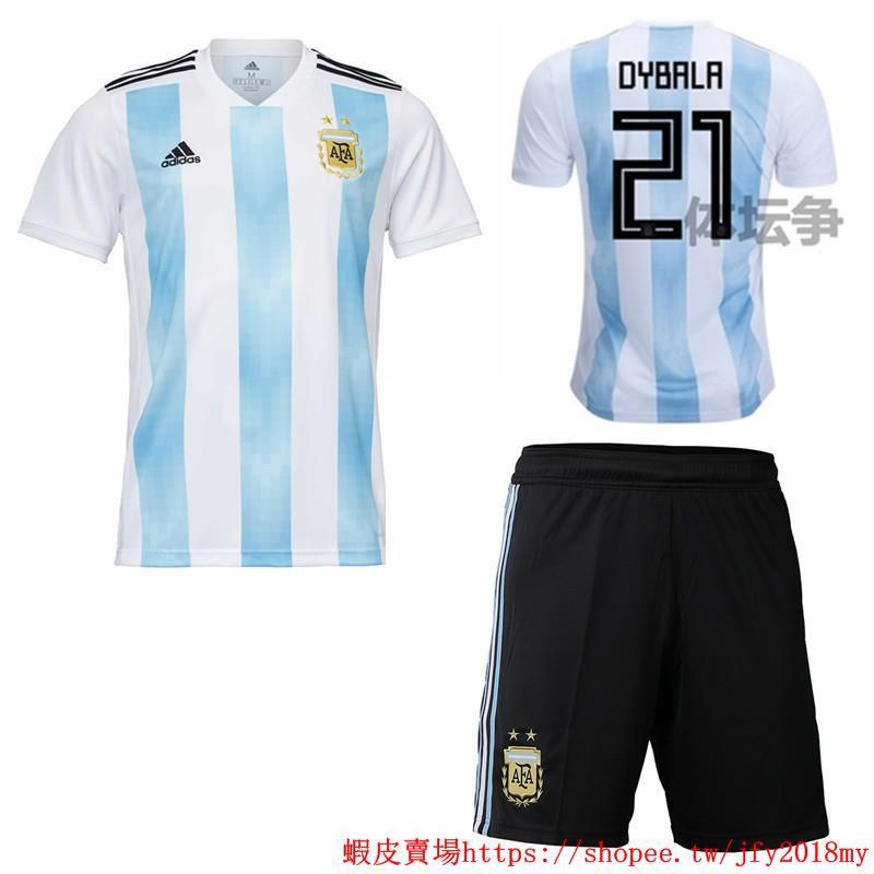 super popular 95317 9549a Argentina National Team NO.21 Dybala Home Football shirts