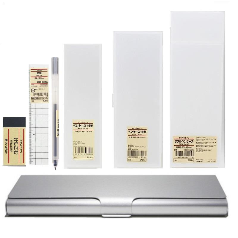 ❂☋∈MUJI non-printed good products pen box plastic matte transparent stationery shake sound the sam