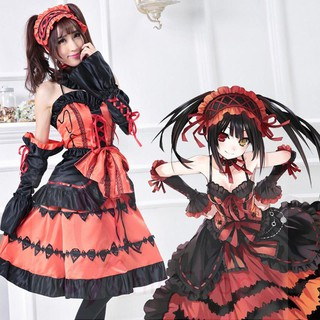 Anime Cosplay dating site