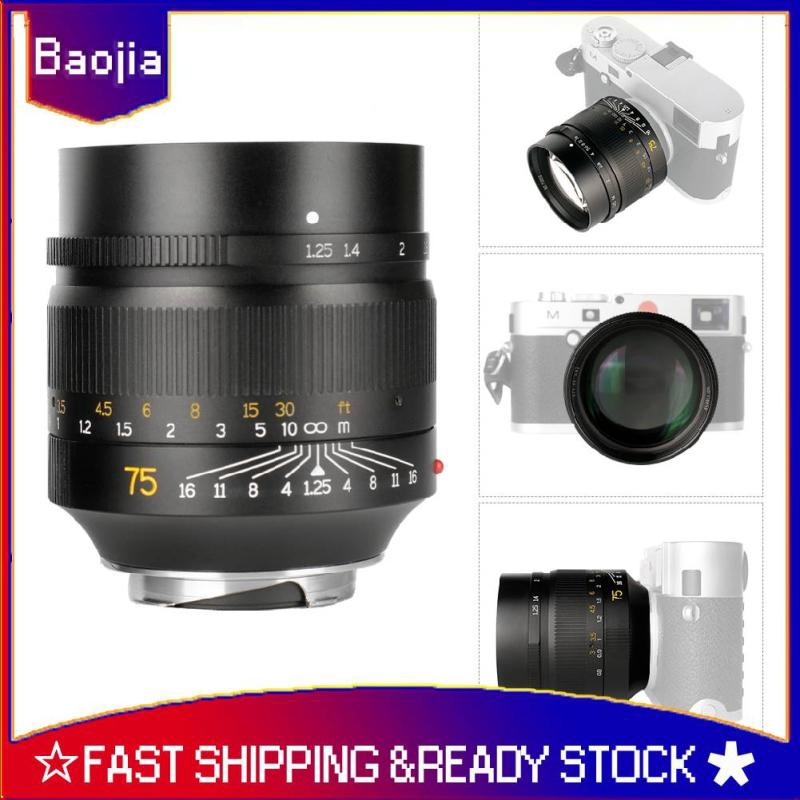 Leica M L//M LM Lens to Sony E mount Adapter NEX NEX-3 NEX-5 7 5N A7 A7R