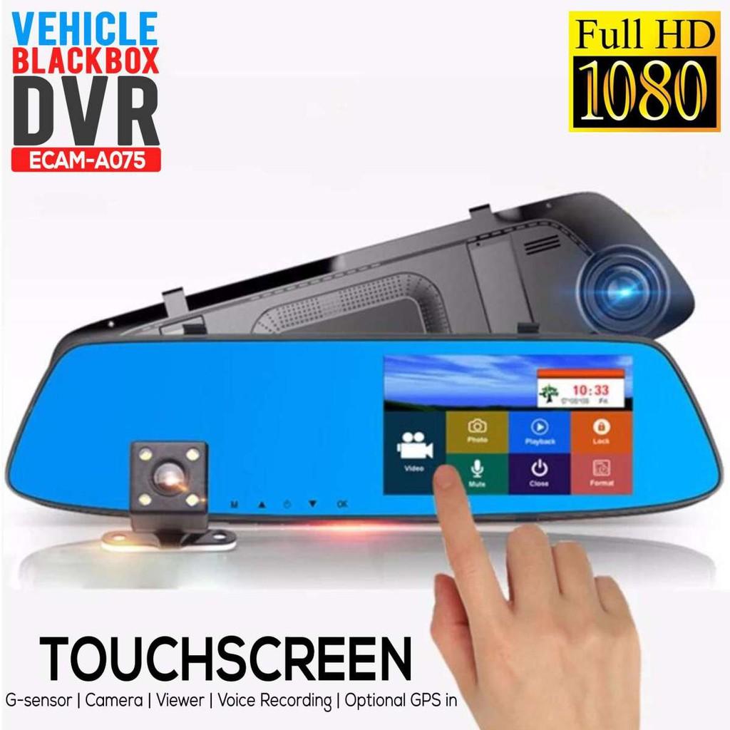 Touch Screen Dash Cam Dual Rearview Mirror Car Camera A075