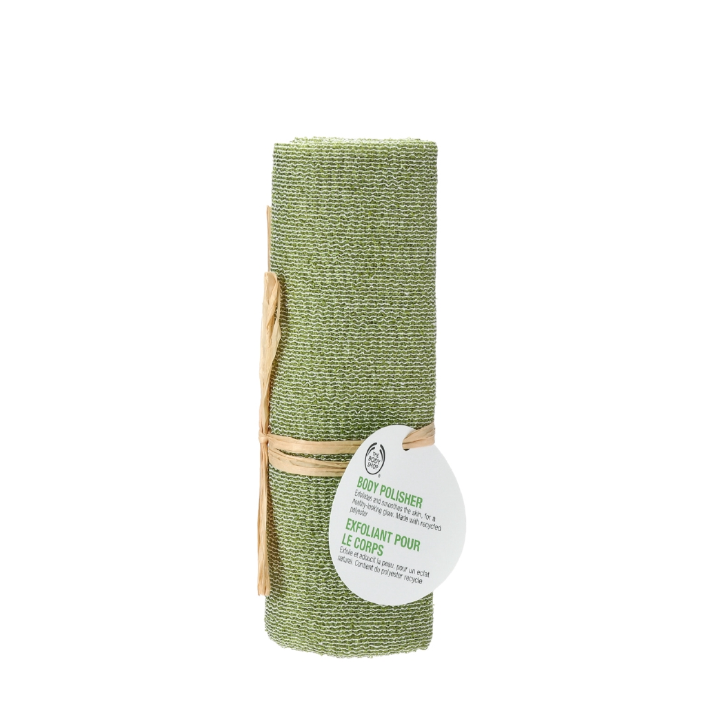 The Body Shop Body Polisher In Green Shopee Philippines
