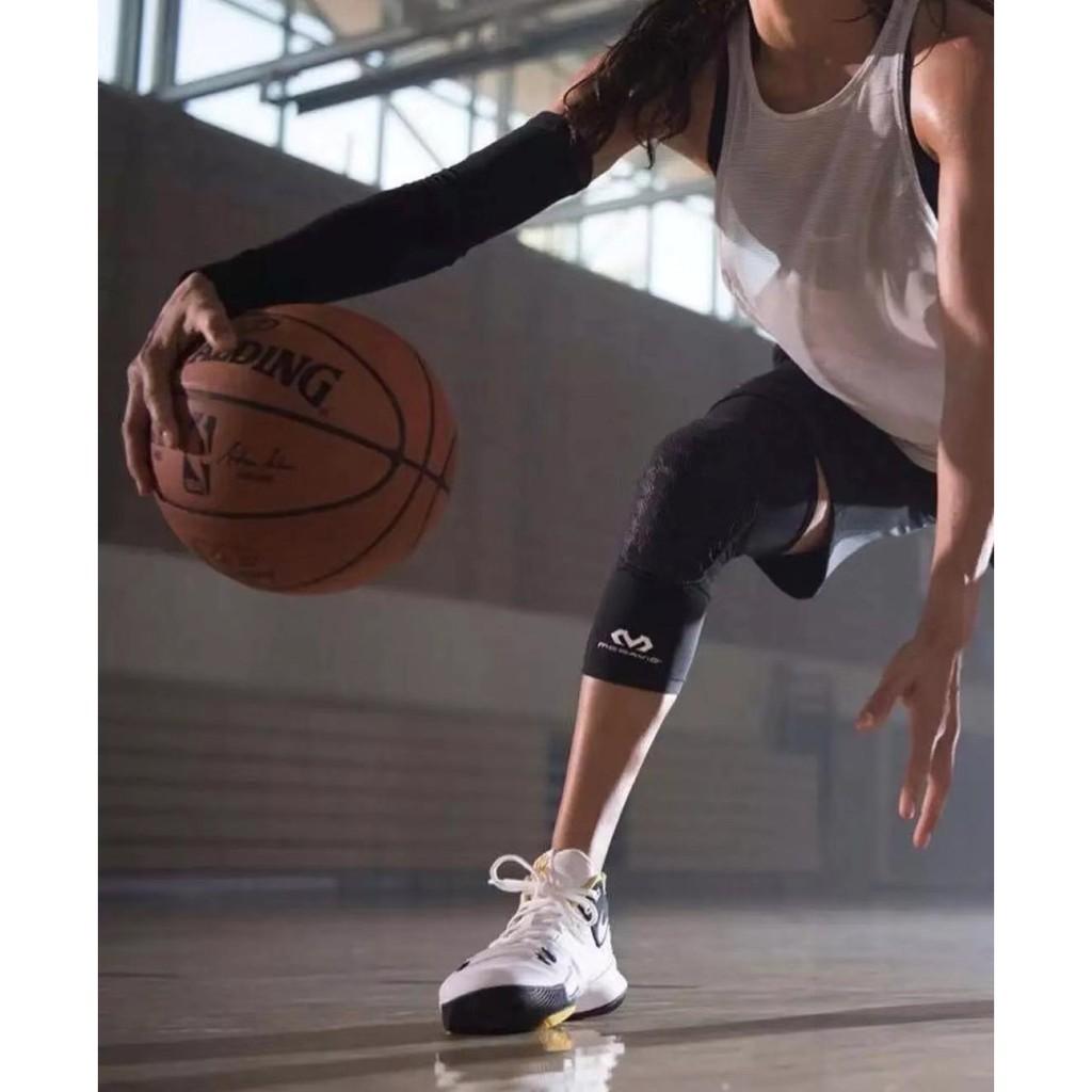 e0adb324570a7 LP Basketball Sport Leg Sleeve Knee Protective Compression Calf Stretch  Brace | Shopee Philippines