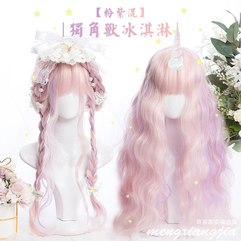 Lolita Purple Two-color Double-ponytail Long-haired COS Wig Harajuku Style L21#