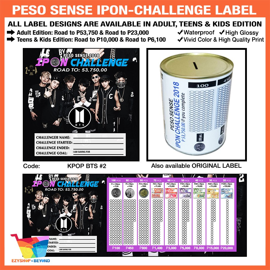 Kpop Bts Peso Sense Lpon Challenge Label Only Shopee Philippines