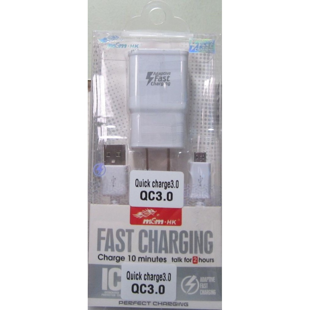 Alibaba 21a Fast Charger Shopee Philippines Bolt Charge 3in1 Cable