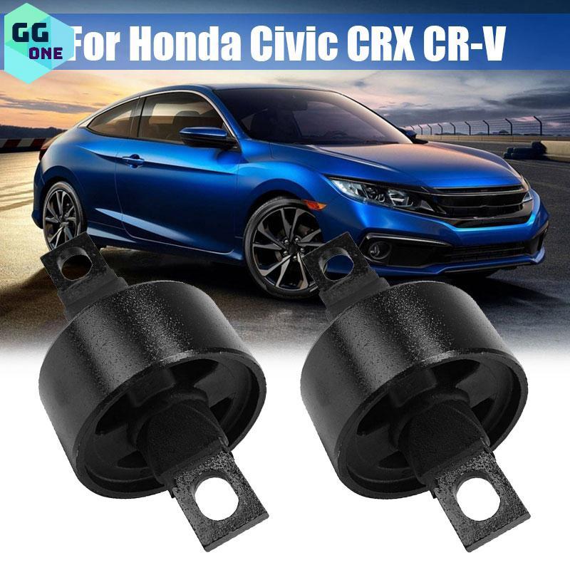 2PCS Rear Lower Trailing Arm Bushing For Acura Integra Honda Civic CRX CR-V Good