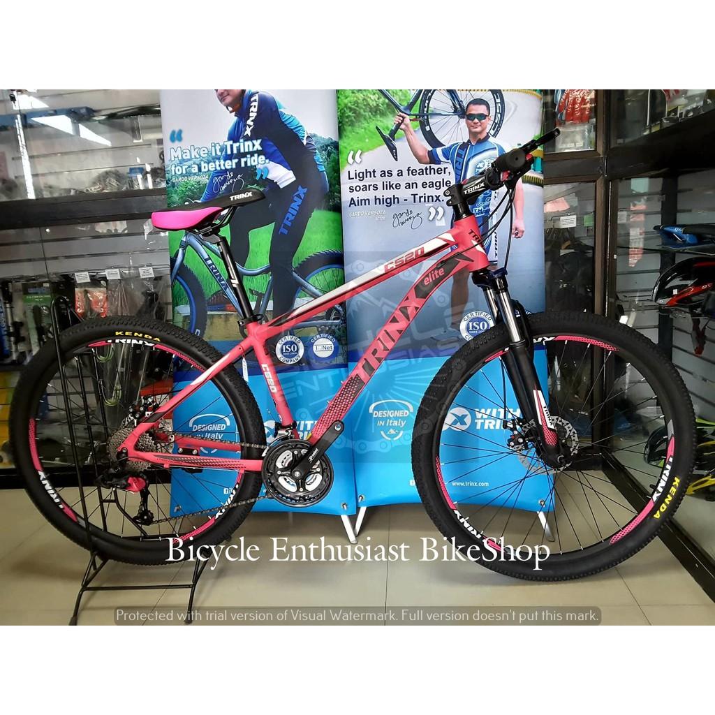 61612501c17 Mountain Bike Full suspension 27.5 Ryder Jumper 9speed altus   Shopee  Philippines