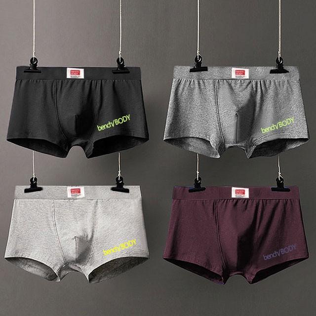 boxer shorts philippines