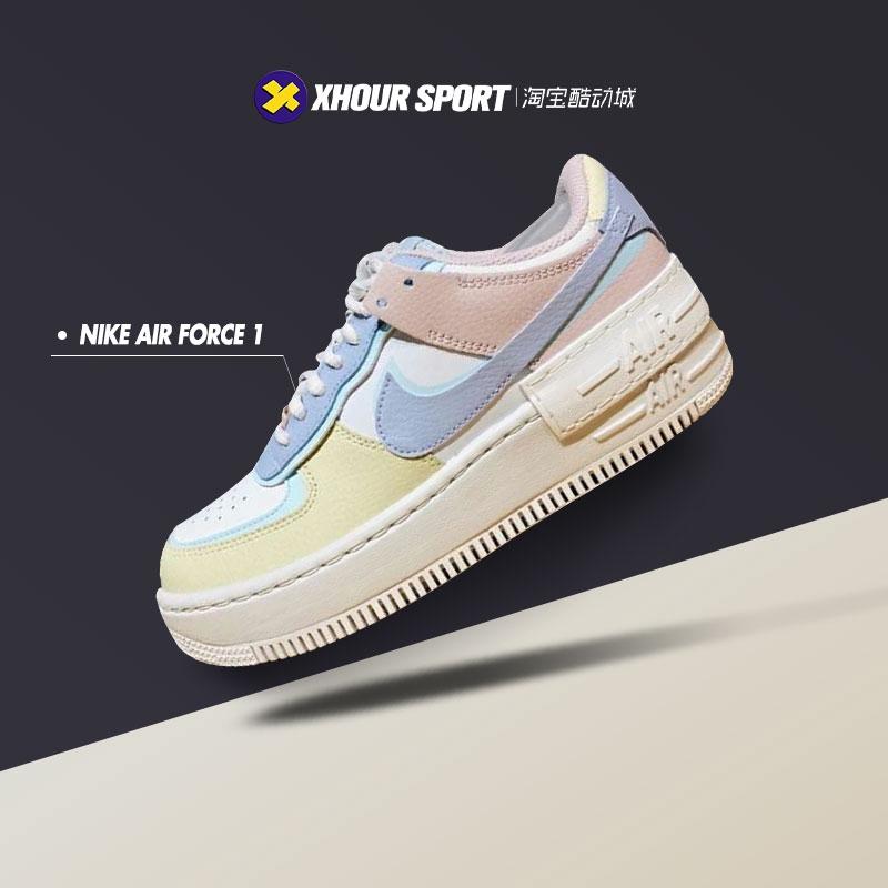 Nike Air Force 1 Shadow Macaron Ice Cream White Blue Powder Air Force One Ci0919 106 Shopee Philippines Nike air force 1 mid '07 erkek spor ayakkabı. nike air force 1 shadow macaron ice cream white blue powder air force one ci0919 106