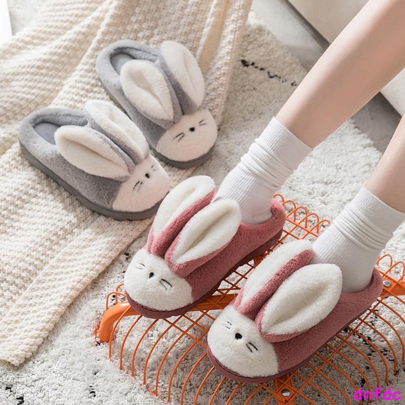 AyFUN Baby Girls Bunny Slipplers Premium Soft House Slipper