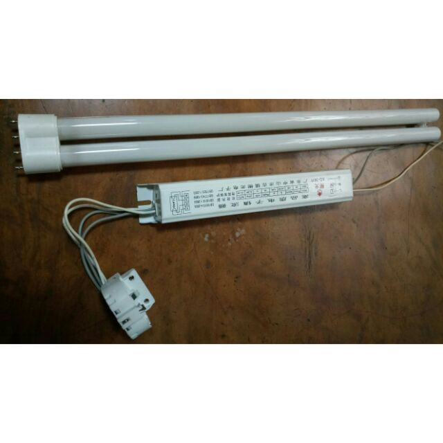 36w Fluorescent Lamp Set With Electronic Ballast Shopee Philippines