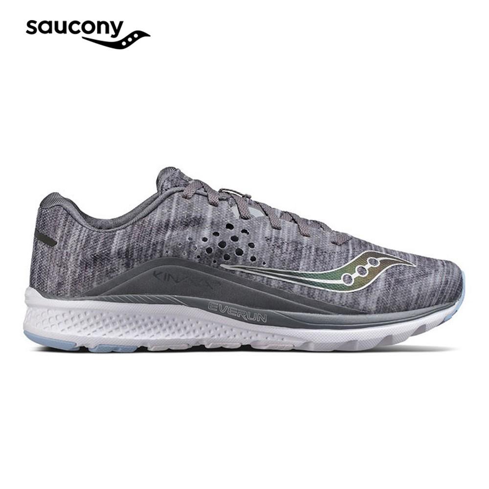 82e82f7d Saucony Men's Footwear KINVARA 8 (D0203562000)