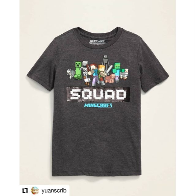 Boys Squad Goals Graphic Tee