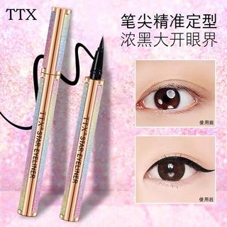 ttx beauty set makeup paket makeup luminous kosmetik wajah