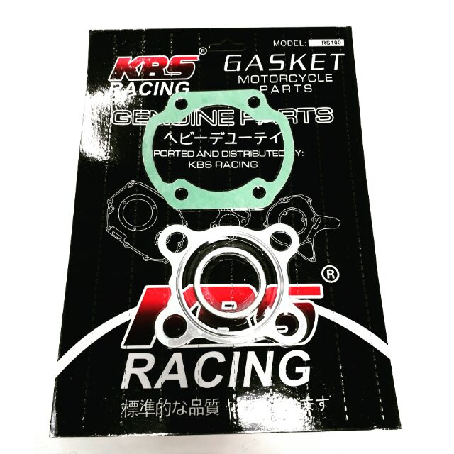 TOP GASKET RS 100