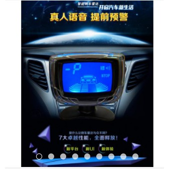 car reverse radar 4 6 8 probe buzzer voice big color screen