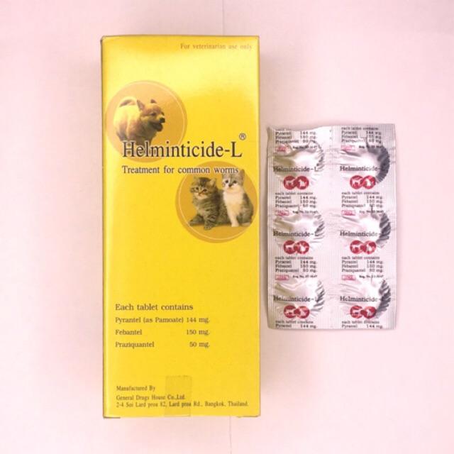helminticide l dose