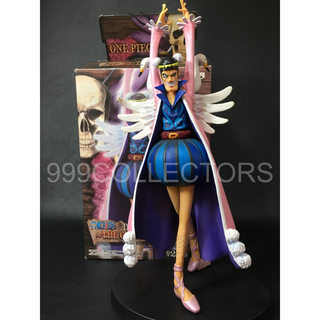 Figure Mr 2 Bon Clay NO BOX Banpresto One Piece DX Grandline Men