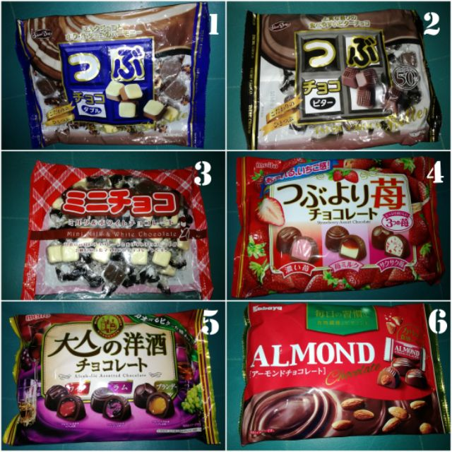 1482437cf4c SUPERSALE! Japan Chocolates Cash on delivery   Shopee Philippines