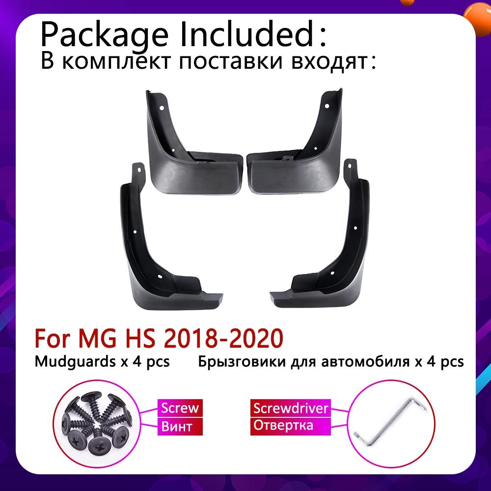 Qwldmj 4 PCS Car Mud Flaps for MG HS MGHS 2018 2019 2020 Mudguard Splash Guards Fender Mudflaps Auto Accessories