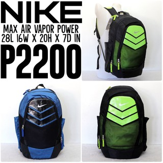 new and authentic NIKE max air vapor backpack