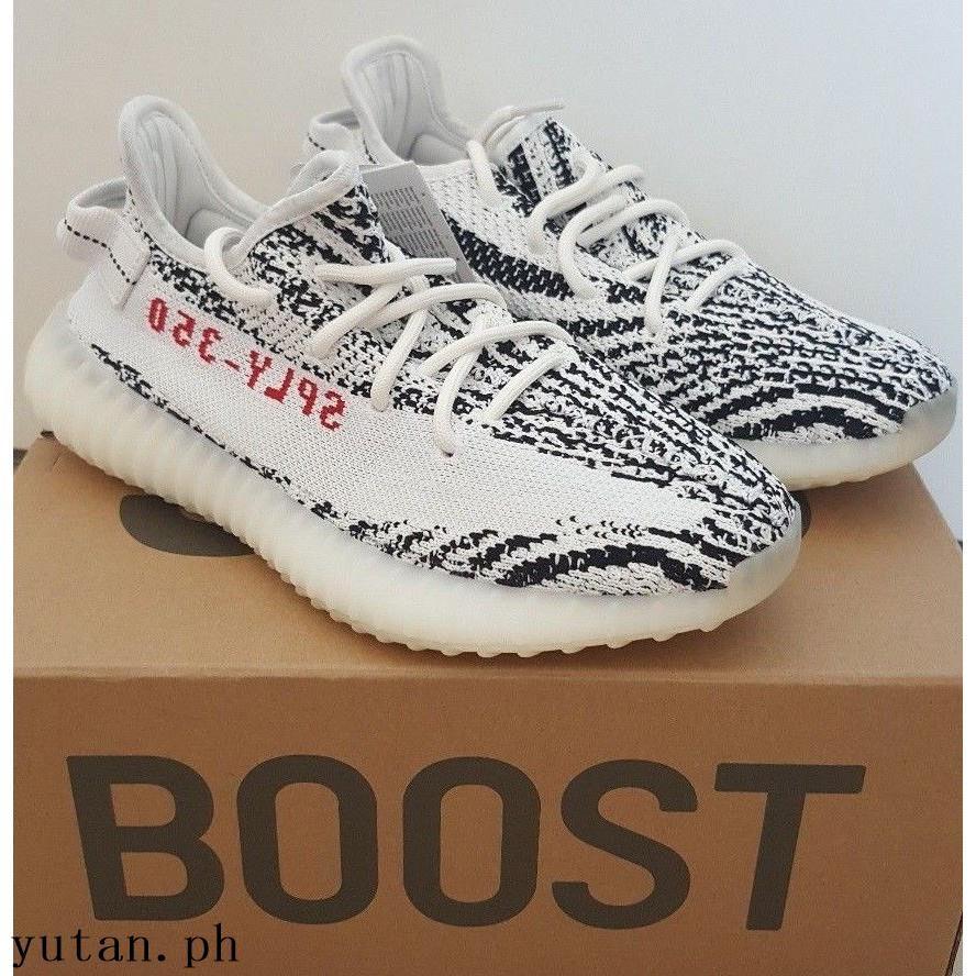 pretty nice 7833c c4968 Adidas Yeezy Boost V2 Sply 350 Zebra Black White High Premiu