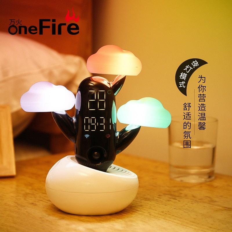 Cloud Bedside Lamp Smart Alarm Clock