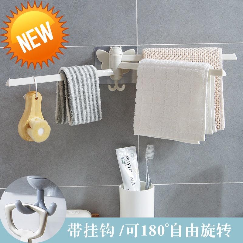 Kitchen Towel Rack Rotating