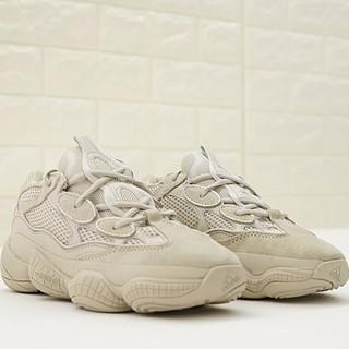 Kanye West x adidas Yeezy 500 retro Daddy jogging shoes