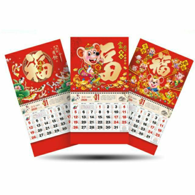 Chinese 2020 Calendar Big 37x67cm