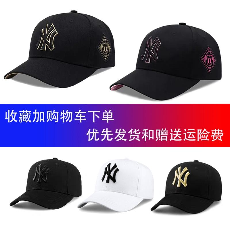 3987fb13deff5f ProductImage. ProductImage. ▫❇Hat Women's spring summer baseball cap Men  Korean version