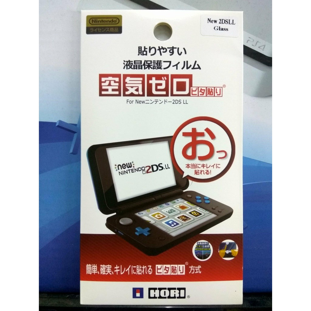 Nintendo Switch Hori Tempered Glass Shopee Philippines Screen For New 3ds Xl Ll