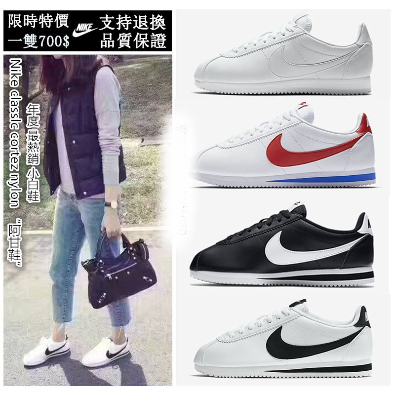new style daa4d fca4c The new Nike Classic Cortez Leather gambling shoes men and w   Shopee  Philippines