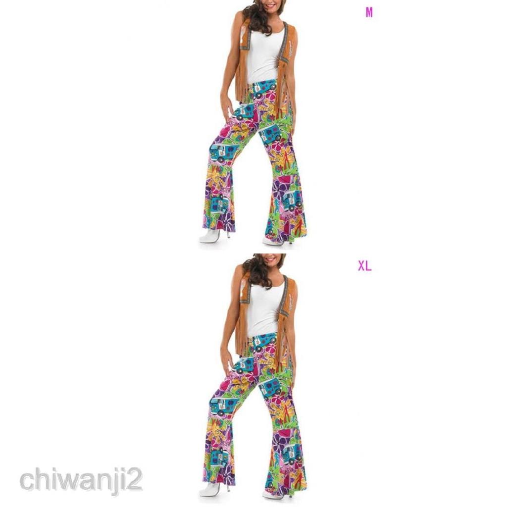Flared Trousers Ladies Denim Womens Adult 60s 70s Hippy Hippie Disco Fancy Dress