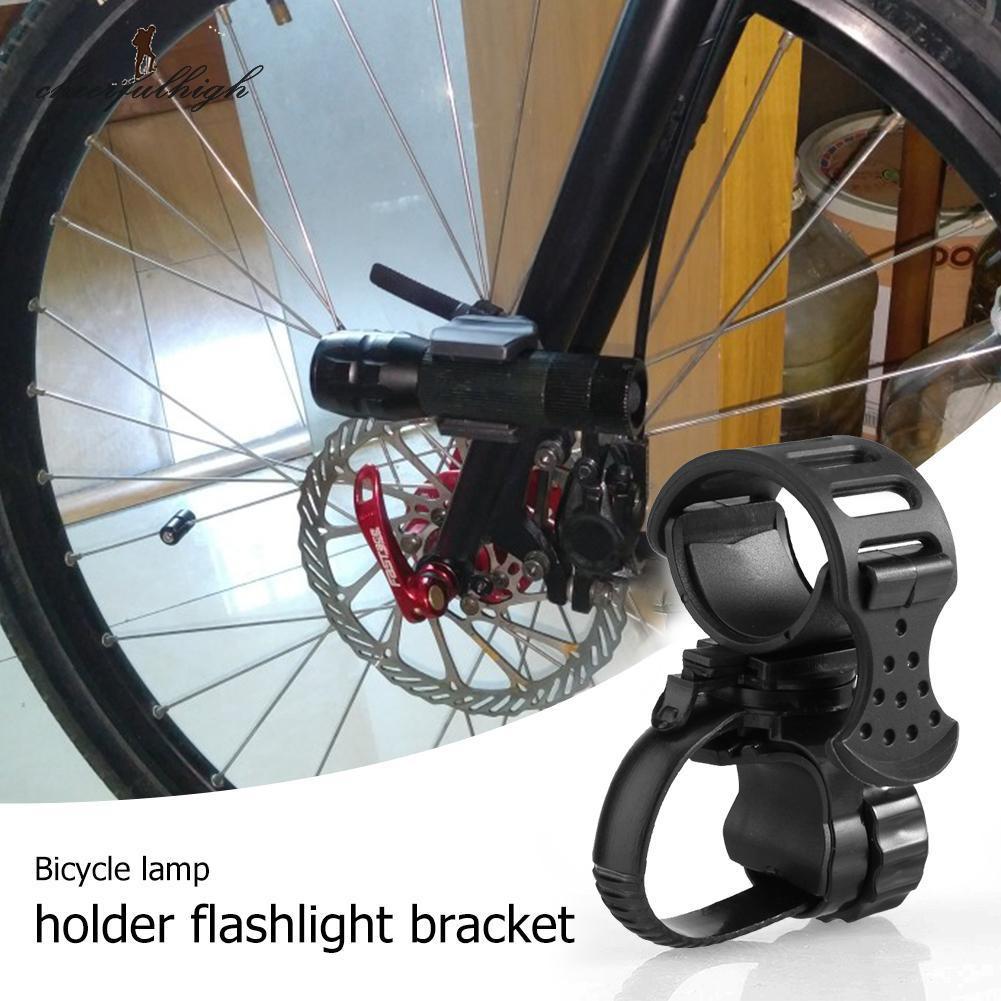 Adjustable Mount Bicycle Flashlight Holder Bike Clamp Light Bracket 360 Rotation